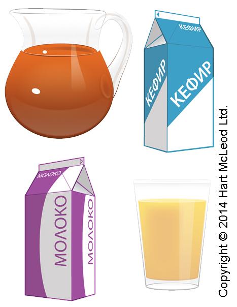 Assorted Drinks
